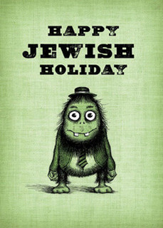 #164  Happy Jewish Holiday / Not Specific