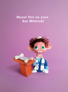 #151  Mazel Tov on your Bar  Mitzvah! –