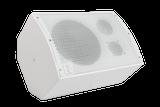 Vue Audiotechnik I Class I-8 White Single 8 Inch Two Way