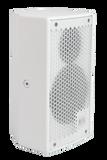Vue Audiotechnik I CLASS I-4.5 WHITE SINGLE 4.5 INCH