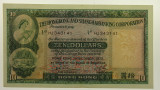 Hong Kong 1959-83 Ten Dollars Banknote in Extremely Fine Condition