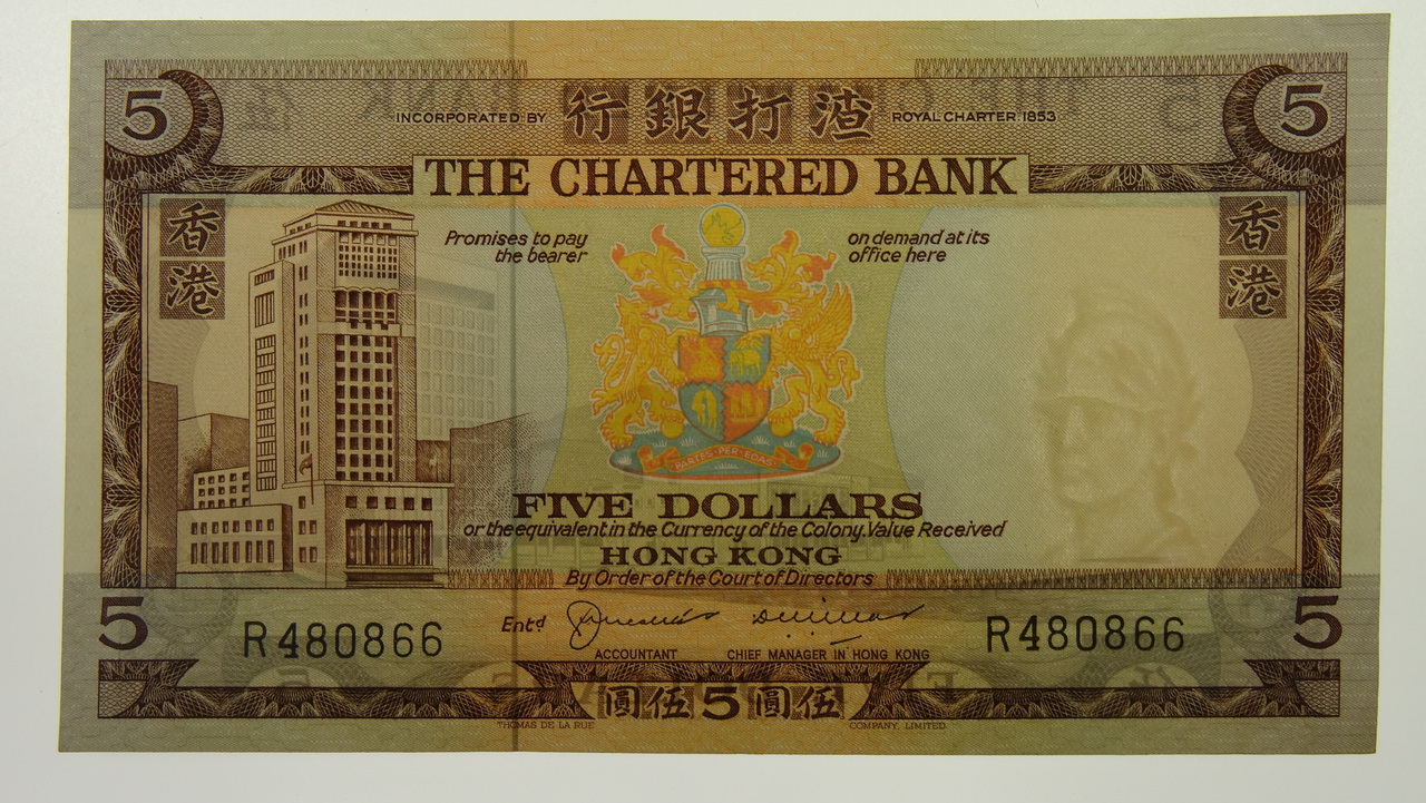 Hong Kong 1970-75 ND Five Dollars Banknote in Uncirculated Condition