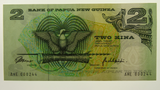 Papua New Guinea 1975 ND Two Kina Banknote in Extremely Fine Condition