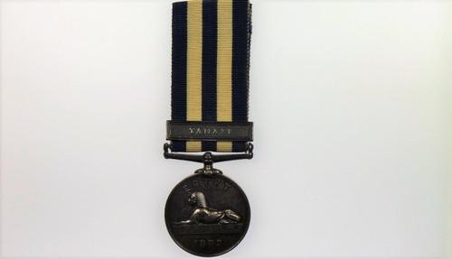 Egypt Medal 1882 - 1889