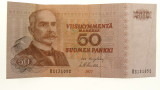 Finland 1977 50 Markkaa Banknote in Very Fine Condition