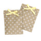 Yellow luxury grosgrain ribbon for wedding favours, craft projects and gift wrap