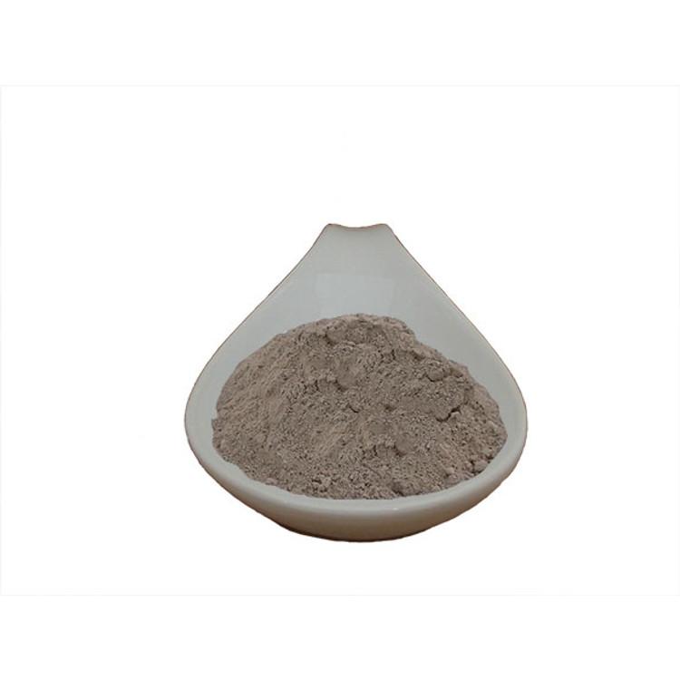 Rhassoul (Micromized) Clay Powder