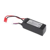 Walkera - QR X350PRO Li-po Battery 5200mAh (QR X350PRO-Z-14)