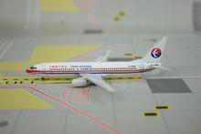 Phoenix China Eastern Boeing 737-800 (B-2665) 1/400