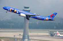 Eagle China Eastern Airbus A330-300 'Disney' B-6120 1/200