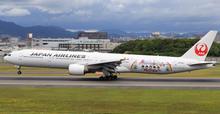 Eagle JAL Japan Airlines Boeing 777-300ER JA751J 1/200