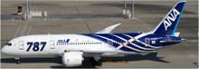 JC Wings ANA Boeing 787-8 Flaps Down JA802A 1/400 XX4043A