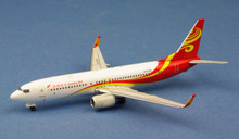 WittyWings Lucky Air Boeing 737-800 B-5732 1/400