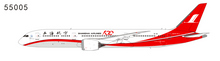 NG Models Shanghai Airlines Boeing 787-9 B-1111 FM's 100th Aircraft; 1st 787 delivered to FM 1/400