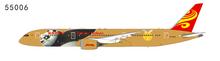 NG Models Hainan Boeing 787-9 B-1343 Kung Fu Panda 1/400
