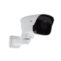 UNIVIEW Network Pan/Tilt Bullet camera