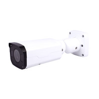 4MP Network Motorized Water-Resistant IR Bullet Camera