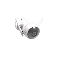Outdoor Bullet Camera (RE701)