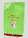 Scottie Christmas Lime Green Guest Towel