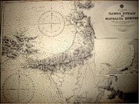 Old Nautical Charts France