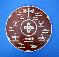 Nautical Decoration Circular Knotboard Display 15""
