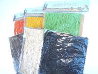 6 x 9 Decorative Cotton Fish Net
