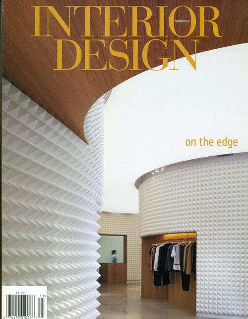 media-interior-design-lg.jpg