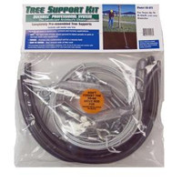 DUCKBILL Earth Anchor Tree Support Kit, 68 DB,  Ideal for Landscapers, Orchard & Nursery
