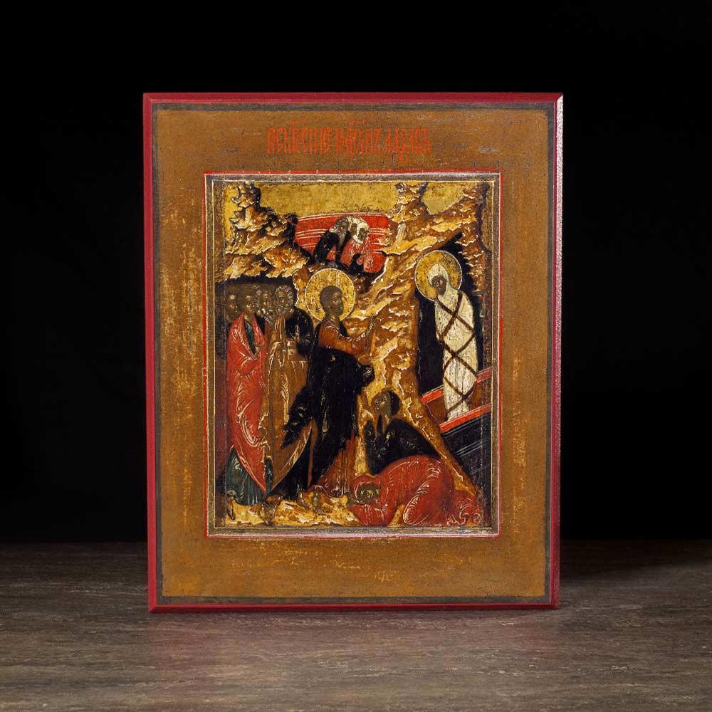 Resurrection of Lazarus (XVIIIc) Icon - F267