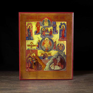 Only-Begotten Son Icon - F268