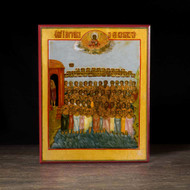 40 Martyrs of Sebaste (XIXc) Cathedral Icon - S367