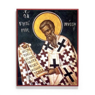 Gregory of Nyssa (Athos) Icon - S406
