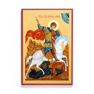 Saint George Icon - S427