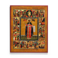 Saint Katherine (Old Believer) Icon - S443