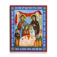 Wedding at Cana (Stryzhak) Cathedral Icon - F317