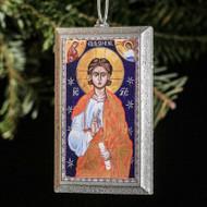 """Christ """"Emmanuel"""" Tree Ornament - X102"""