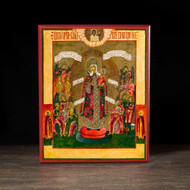 "Theotokos ""the Joy of All Sorrows"" Icon - T113"