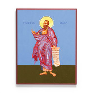 Prophet Elisha (Koufos) Icon - S145