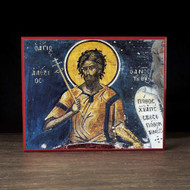 Alexis the Man of God (Athos) Icon - S279