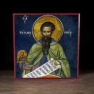 Saint Stephen the New of Auxentius (Athos) Icon - S292