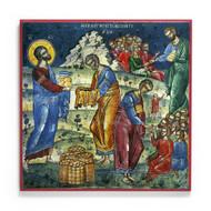 Feeding of the 5000 (Athos) Icon - F231