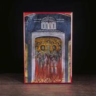20,000 Martyrs of Nicomedia (Athos) Icon - S294