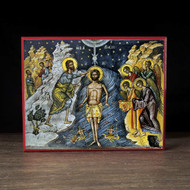 Theophany (Athos) Icon - F255