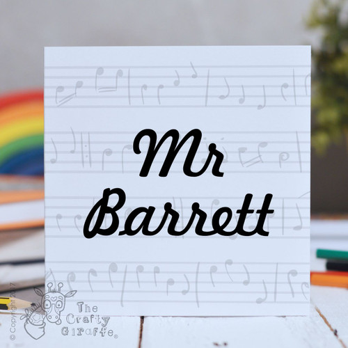 Personalised Music Card