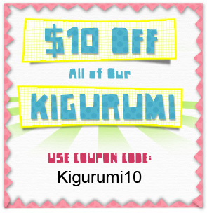 kigurumi-shop-coupon1.jpg