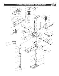 KEY#48 DP1200048 Power Cord