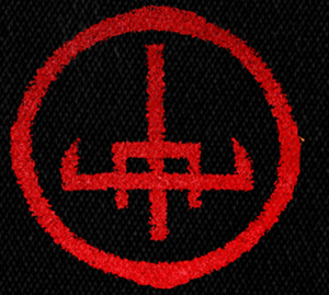 "Amduscia - Red Logo 5x4"" Printed Patch"