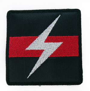 "Throbbing Gristle 3.25x3.25"" Embroidered Patch"