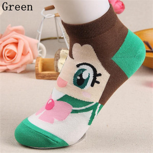 Sailor Moon - Jupiter Anklet Sock