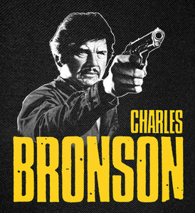 Charles Bronson Band Backpatch 13x14""